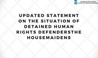 Updated Statement on the Situation of Detained Human Rights Defenders